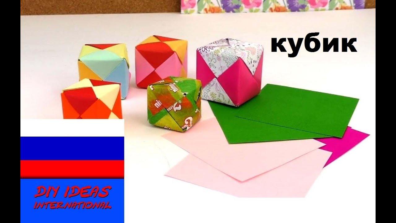 Оригами без клея и ножниц