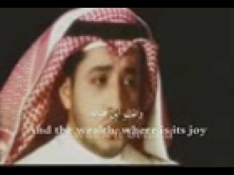 Lagu Arab video