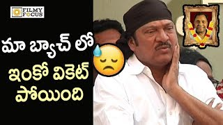 Rajendra Prasad Emotional Tribute to Gundu Hanumantha Rao