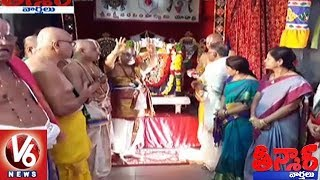Sri Lakshmi Narasimha Swamy Brahmotsavalu Commenced Grandly In Yadadri | Teenmaar News