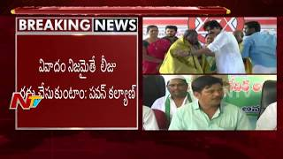 Janasena Responds over Party Office Land Controversy in Guntur || Pawan Kalyan