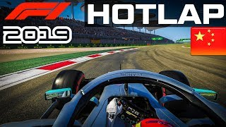 F1 2019 CHINA HOTLAP + SETUP (1:30.748)