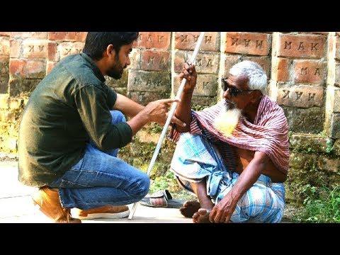 বাবা বিক্ষুক !! এ কেমন ছেলে ? Heart Touching New Bangla Short Film  2018 By Azaira Tv