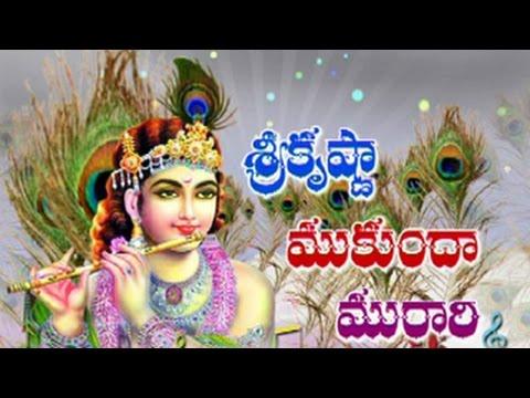 Sri Krishna Mukunda Murari - Part 01