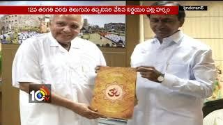 Ramoji Rao Writes Letter to CM KCR   Telugu Language Compulsory in Education   TS
