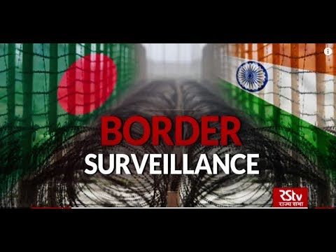 In depth - Border Surveillance
