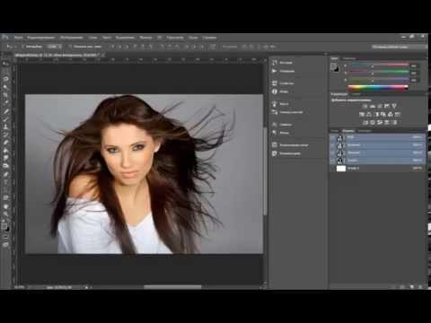 Выделение волос фотошоп