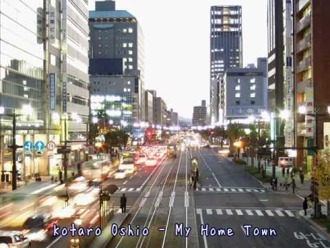 Kotaro Oshio - My Home Town