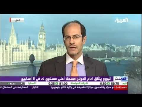 Ashraf Laidi talks FOMC, Euro to AlArabiya Jan 28, 2012 Chart