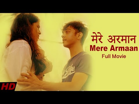 मेरे अरमान | My Desire | Mere Armaan | Full Hindi Movie (2017)