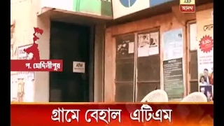 Watch, The ATM situation in villages