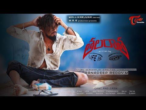 Thalaratha | Telugu Short Film 2018 | By Ranadeep Reddy Masapeta | TeluguoneTV
