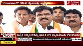 Face To Face With BJP Leader Payal Shankar Over Election Plans For Telangana Polls