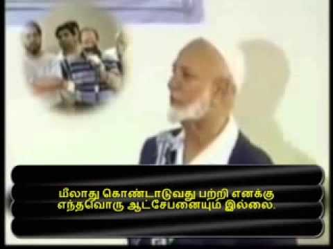 Tamil Bayan - Mawlid & Meelad - Shaykh Ahmed Deedat Vs Zakir Naik (tamil) video