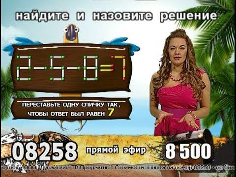 """Елена Барабанова - """"Остров сокровищ"""" (12.11.13)"""