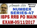 IBPS RRB PO MAIN 05 11 2017 Wrong Number Series 47 Memory Based Amar Sir mp3