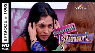 Sasural Simar Ka - ?????? ???? ?? - 21st January 2015 - Full Episode (HD)