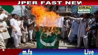 """16 Fab, देश की 10 बड़ी अहम खबरें """"Fast News"""" Viral News Live"""