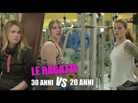 Le RAGAZZE - 30 anni vs 20 anni