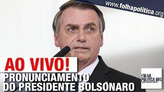 AO VIVO: PRESIDENTE JAIR BOLSONARO FAZ PRONUNCIAMENTO AO LANÇAR MEDIDA REVOLUCIONÁRIA PARA O MER..