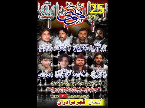 Live Majlis e Aza | 25 Rajab 2019 | Kishan Pura Sheikhpura