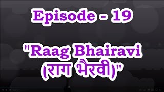 Sangeet Pravah World Episode - 19 based on Raag Bhairavi (Music Learning Video)