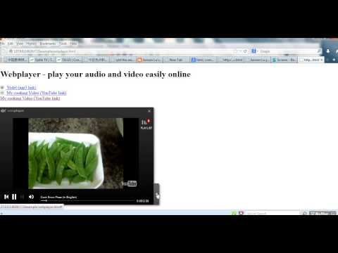 webplayer -play audio and video easily online