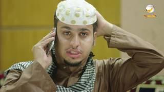 مسلسل شباب البومب 5 الحلقه 18 أبو درعمه