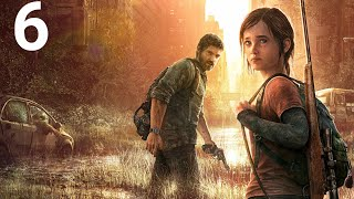 The Last Of Us#6 Привет Цикады!