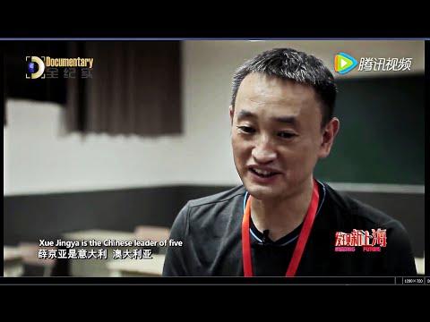 SECRETS of Shanghai Tourism Festival  (Documentary TV Channel) 发现新上海,魔都逛盛会:旅游节幕后大揭秘(完整视频)