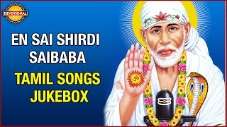 Shirdi Saibaba Tamil Devotional Songs   En Sai Tamil Songs Jukebox   Devotional TV