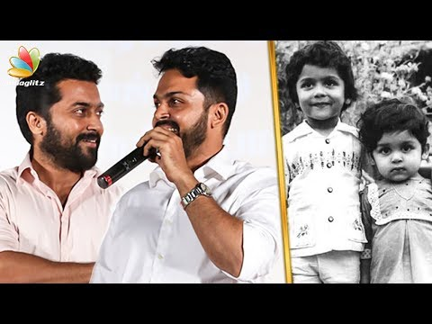 Suriya Used to Beat Me in Childhood : Karthi Speech | Kadai Kutty Singam Audio Launch