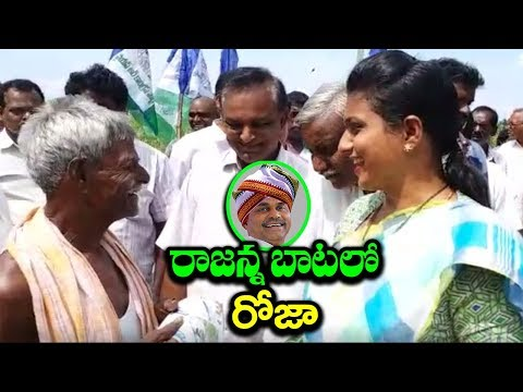 YSRCP MLA Roja Explains YCP Navaratnalu | MLA Roja Interact With People At Nagari | mana aksharam