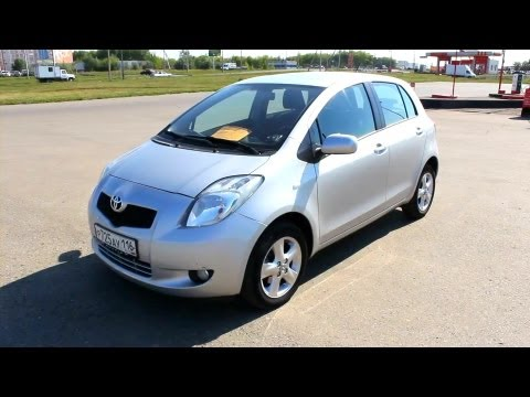 2008 Toyota Yaris. Start Up, Engine, and In Depth Tour.