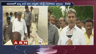 TDP MP Kesineni Nani Slams CM Jagan Over Not Monitoring Flood Affected Areas