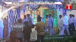 CM KCR Attended VDC Chairman Erravalli Krishna Reddy Son Marriage  live Telugu