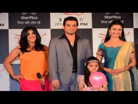 Yeh Hai Mohabbatein Serial | Ekta Kapoor At Launch | Star Plus video