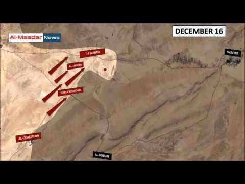Война в Сирии. 17 декабря 2016  Боевая обстановка в районе Пальмиры