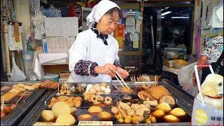 JAPANESE STREET FOOD - Tokyo Street Food Tour | AUTHENTIC Street Food in Japan + BEST Oden in TOKYO