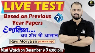 LIVE TEST | Based on Previous Year Papers | #7 | Engलिश...अब और भी आसान | By Ravi Sir