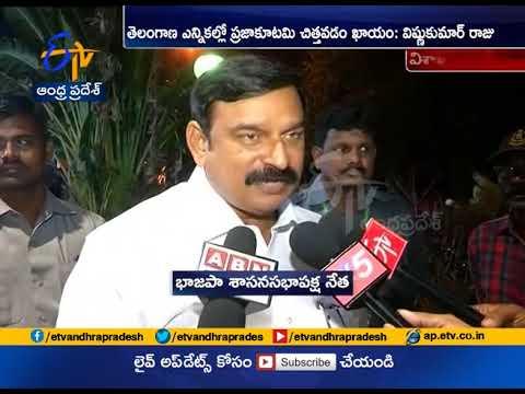 BJP Leader Vishnu Kumar Raju Reacts on Lagadapati Rajagopal survey