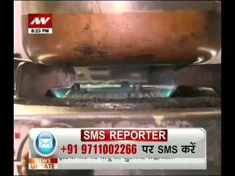 Govt hikes subsidised LPG cylinder quota from 9 to 12 per year - Part 3