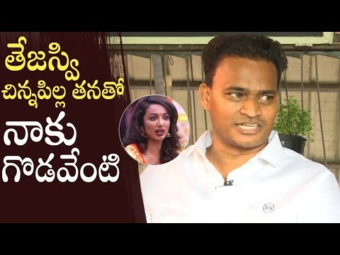 Bigg Boss 2 Contestant Nutan Naidu Comments On Tejaswi | Manastars