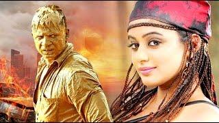 Duniya Vijay Latest Kannada Movie - Kari Chirathe | New Kannada Movies | #Kannada HD Movies