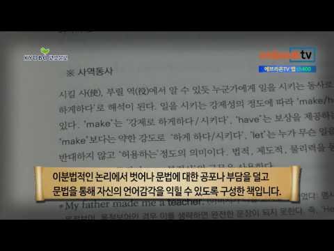 영고영 소개 영상