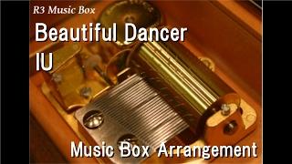 Beautiful Dancer/IU [Music Box]