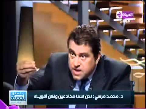 حوار الدكتور محمد مرسى مع معتز الدمرداش 17-7