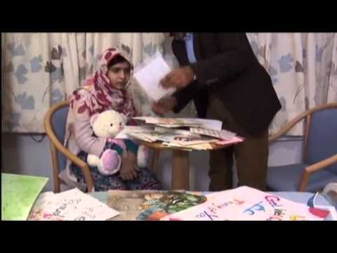 Pakistani Girl Activist Released By Uk Hospital video