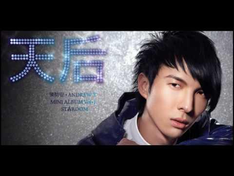 Andrew Tan - Tian Hou