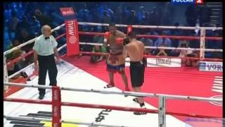 Профессиональный бокс Бой за титул чемпиона мира по версии  WBC